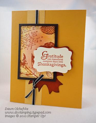 DOS003-Gratitude