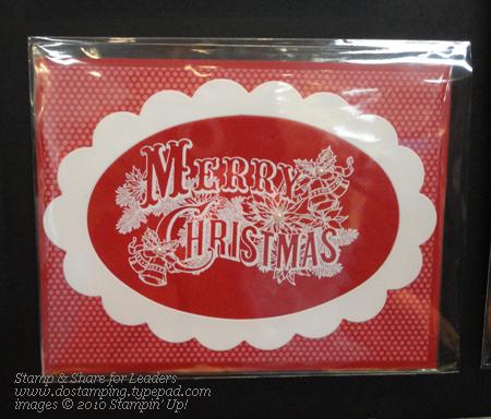 Kay-Christmas