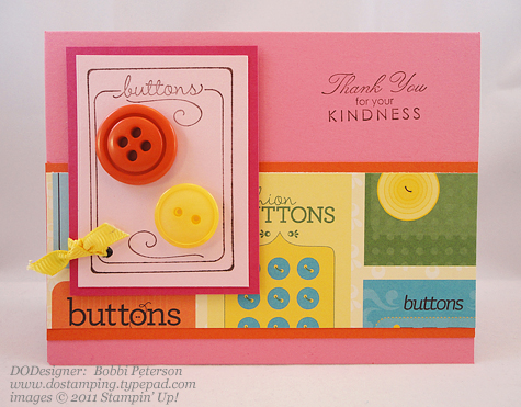 Sew-Suite---Buttons
