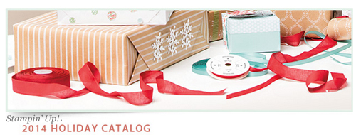 2014-Holiday-Catalog-Banner