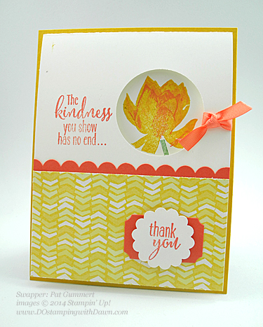 Sale-a-Bration Best Year Ever DSP Swaps shared by Dawn Olchefske #dostamping #stampinup (Pat Gummert)