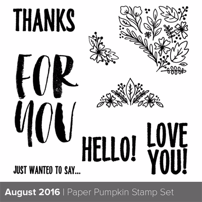 August 2016 Paper Pumpkin Sneak Peek from Dawn Olchefske #dostamping #stampinup