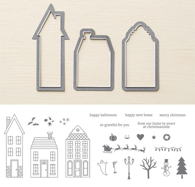 Holiday Home Bundle by Stampin' Up! 137631