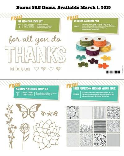 new Sale-a-Bration products for March 2015 #stampinup #dostamping