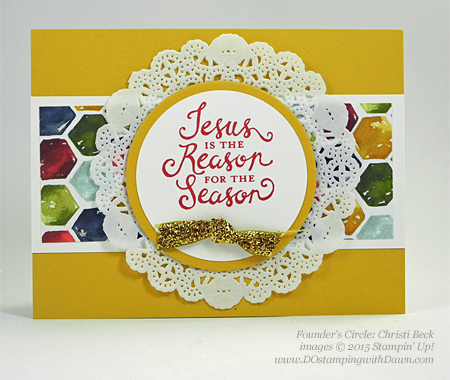 Reason for the Season swap cards shared by Dawn Olchefske #dostamping #stampinup Christi Beck