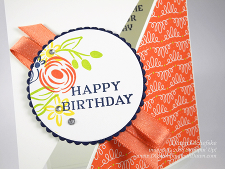 Stampin' Up! Sale-a-Bration Bubbles & Fizz DSP and Perennial Birthday Double Triangle Fun Fold card shared by Dawn Olchefske #dostamping #stampinup #handmade #cardmaking #stamping #diy #rubberstamping #papercrafting #birthdaycards #perennialbirthday #bubblesandfizzdsp