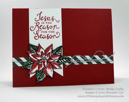 Reason for the Season swap cards shared by Dawn Olchefske #dostamping #stampinup Shelly Godby