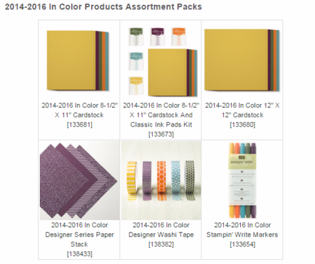 2014-2016 In-Color Products retiring soon #dostamping #stampinup