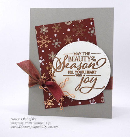 Stampin' Up! Joyous Noel DSP with Merry Christmas to All card by Dawn Olchefske for DOstamperSTARS Thursday Challenge #DSC299 #dostamping #stampinup #handmade #cardmaking #stamping #papercrafting #christmascards #simplebutwow