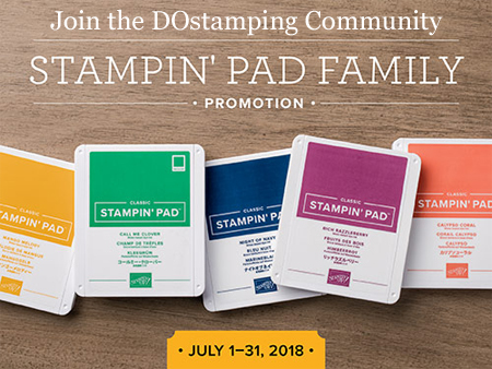 Join the DOstamperSTARS and choose a FREE family pack of inkpads - ends July 31st! #dostamping #stampinup