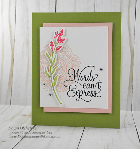 Stampin' Up! Dear Doily Bundle card by Dawn Olchefske #dostamping #howdshedothat #stampinup #handmade #cardmaking #stamping #papercrafting #sympathycards