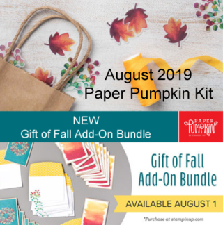 August 2019 Paper Pumpkin kit, Gift of Fall ADD-ON Bundle!  #dostamping #paperpumpkin #cardkits #papercrafting