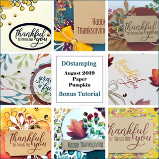 Gift of Fall, August 2019 Paper Pumpkin with DOstamping to receive a free alternate ideas tutorial PDF bonus each month.  Subscribe with Dawn Olchefske here:  http://bit.ly/DOstampingPaperPumpkin  #paperpumpkin #dostamping #stampinup #alternateideas