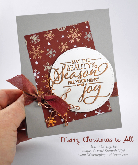 Stampin' Up! Merry Christmas to All card created by Dawn Olchefske #dostamping #stampinup #cardmaking #stamping #handmade #papercrafting